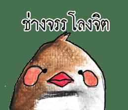 """Kaolia""The Fantastic Bird sticker #14757099"