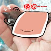 happy sparrow-doudou sticker #14758029