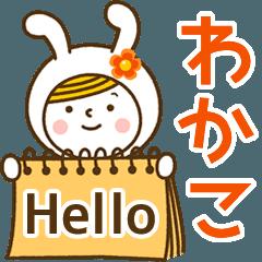 Name Sticker [Wakako]