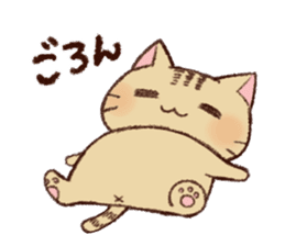 White cat & Red tabby cat sticker #14765638