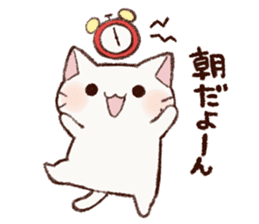 White cat & Red tabby cat sticker #14765642