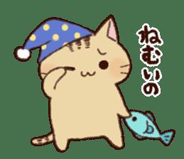 White cat & Red tabby cat sticker #14765643