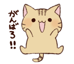 White cat & Red tabby cat sticker #14765651