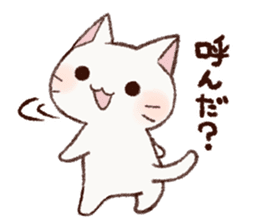 White cat & Red tabby cat sticker #14765655