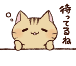 White cat & Red tabby cat sticker #14765658