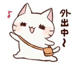 White cat & Red tabby cat sticker #14765660