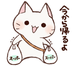 White cat & Red tabby cat sticker #14765661