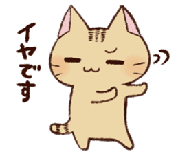 White cat & Red tabby cat sticker #14765663