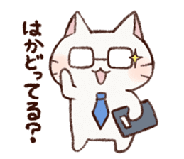 White cat & Red tabby cat sticker #14765664