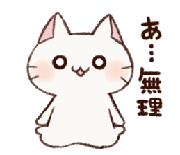 White cat & Red tabby cat sticker #14765667