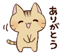 White cat & Red tabby cat sticker #14765672