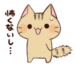 White cat & Red tabby cat sticker #14765674