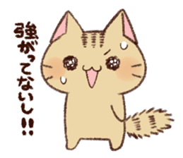 White cat & Red tabby cat sticker #14765675
