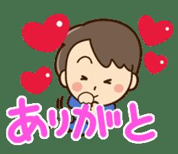 Friendly dad (Affection version) sticker #14767151
