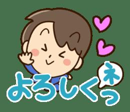 Friendly dad (Affection version) sticker #14767152