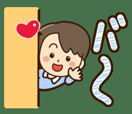 Friendly dad (Affection version) sticker #14767154