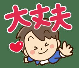 Friendly dad (Affection version) sticker #14767155