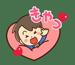 Friendly dad (Affection version) sticker #14767160