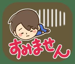 Friendly dad (Affection version) sticker #14767169