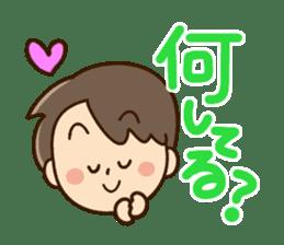 Friendly dad (Affection version) sticker #14767171