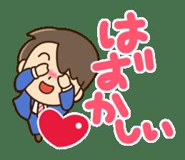 Friendly dad (Affection version) sticker #14767174