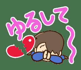 Friendly dad (Affection version) sticker #14767179