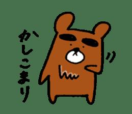 Big-Eyebrows bear sticker #14776574