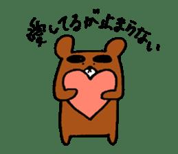 Big-Eyebrows bear sticker #14776575
