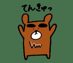 Big-Eyebrows bear sticker #14776577