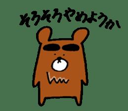 Big-Eyebrows bear sticker #14776581
