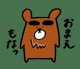 Big-Eyebrows bear sticker #14776582