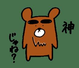 Big-Eyebrows bear sticker #14776596