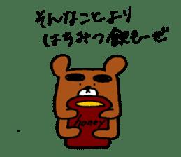 Big-Eyebrows bear sticker #14776597