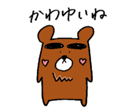 Big-Eyebrows bear sticker #14776599