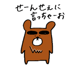 Big-Eyebrows bear sticker #14776606