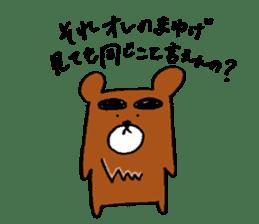 Big-Eyebrows bear sticker #14776609