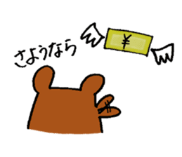 Big-Eyebrows bear sticker #14776610