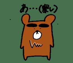 Big-Eyebrows bear sticker #14776611
