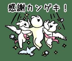 Extremely Rabbit Animated [Valentine] sticker #14780381