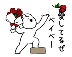 Extremely Rabbit Animated [Valentine] sticker #14780387