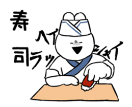 Extremely Rabbit Animated [Valentine] sticker #14780396