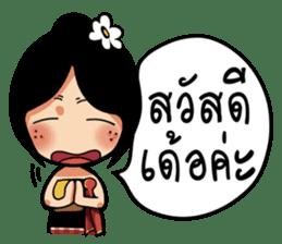 E Sarn Ban Hao.. sticker #14780766