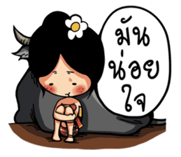 E Sarn Ban Hao.. sticker #14780769