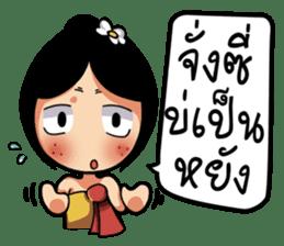 E Sarn Ban Hao.. sticker #14780776
