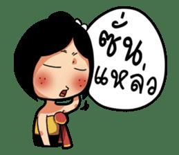 E Sarn Ban Hao.. sticker #14780782