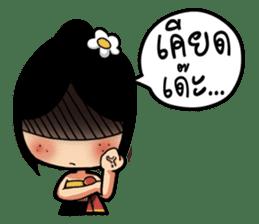 E Sarn Ban Hao.. sticker #14780783