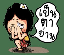 E Sarn Ban Hao.. sticker #14780785