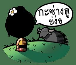 E Sarn Ban Hao.. sticker #14780791