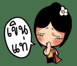 E Sarn Ban Hao.. sticker #14780797