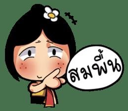 E Sarn Ban Hao.. sticker #14780802